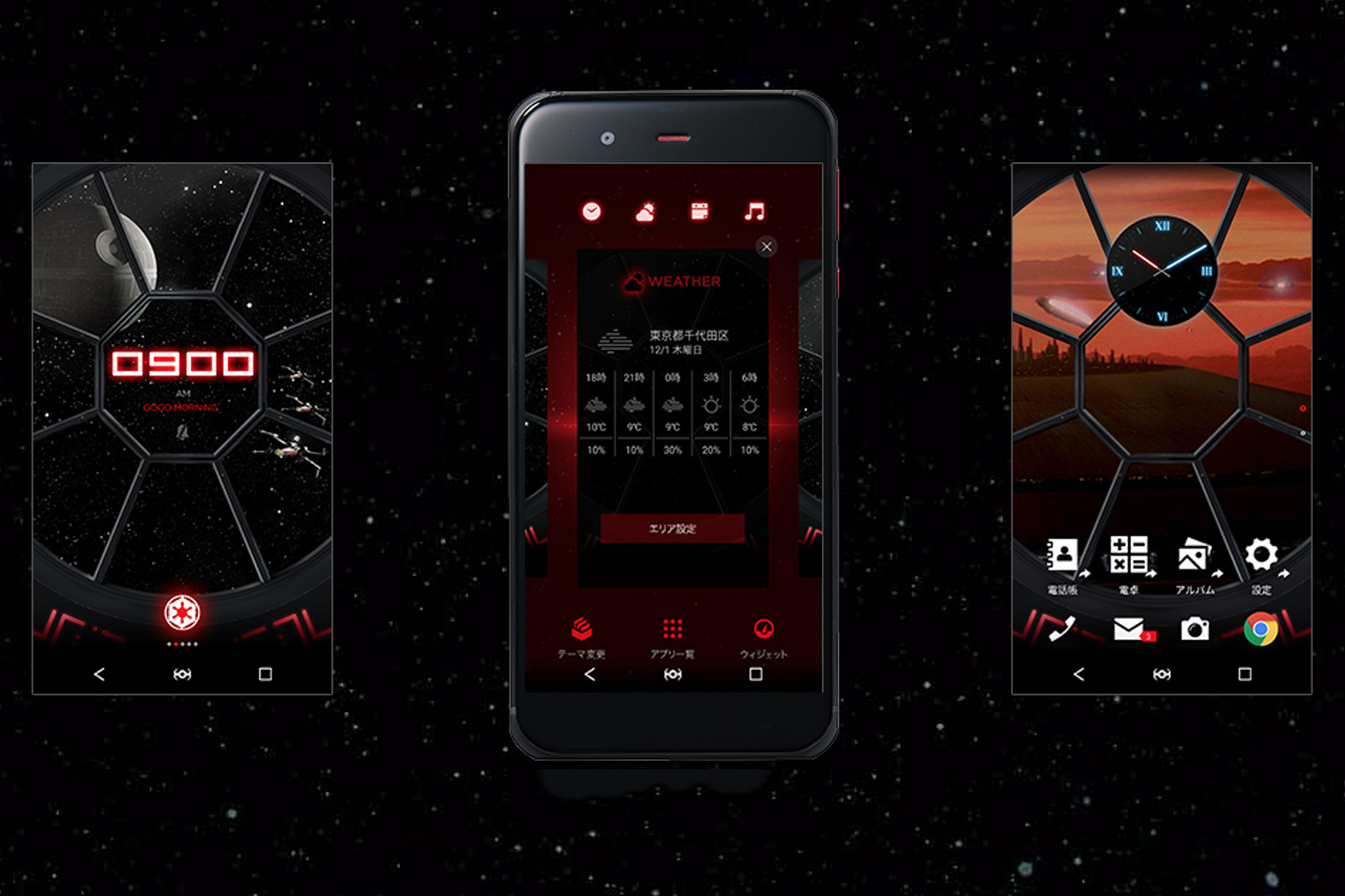 SHARP Japan Release 'STAR WARS'-Themed Smartphones, Better Than an iPhone or Galaxy!